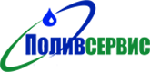 Логотип Поливсервис