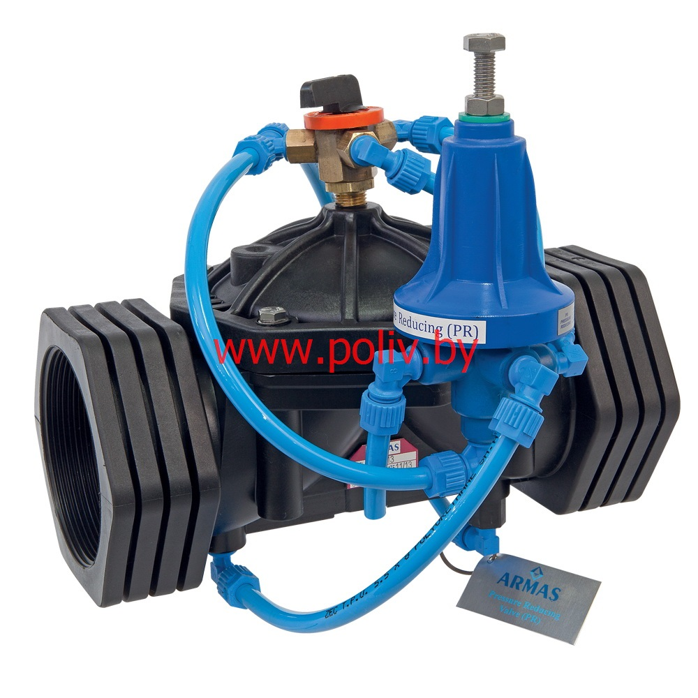 Клапан для полива с регулятором давления